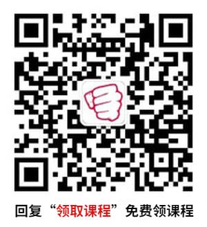江西自考网微信